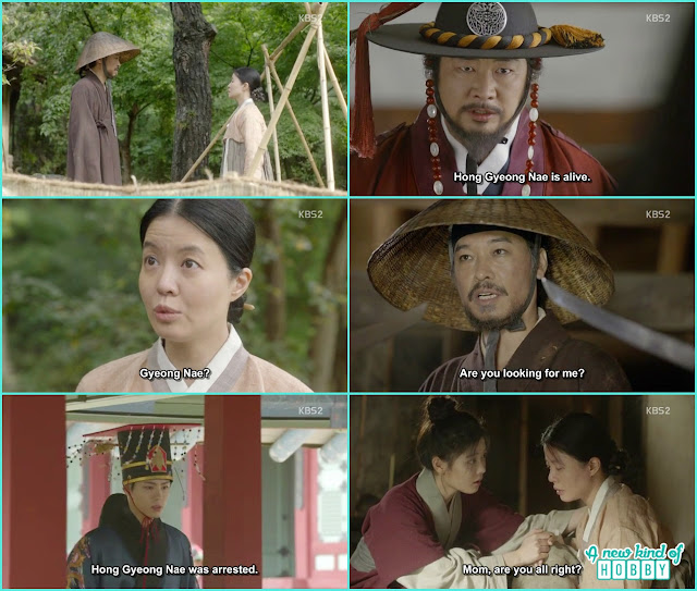 ra on father captured by the royal guards - Love In The Moonlight - Episode 16 Review (Eng Sub) park bo gum & kim you jung