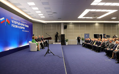 Fourth Forum of Russian and Belarusian Regions.