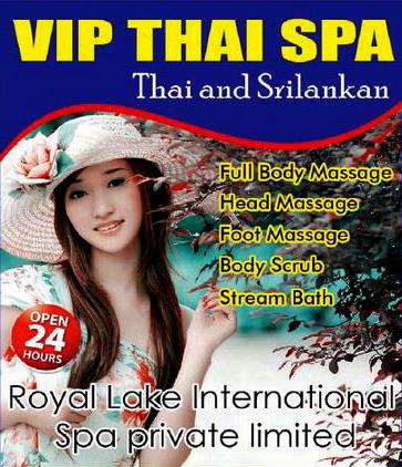 Royal Lake International Spa