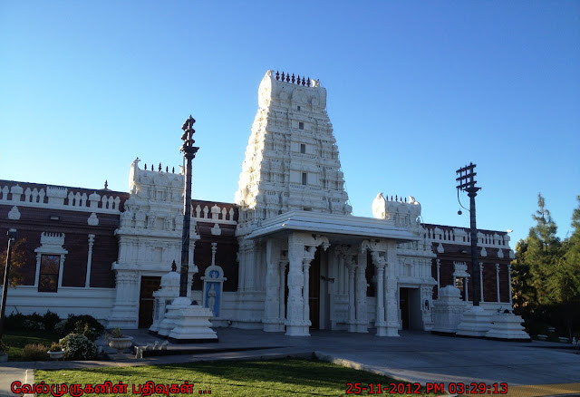 Livermore Shiva Vishnu Temple