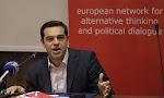 tsipras-h-eyrwph-den-yperaspizetai-thn-klhronomia-ths-exei-paradothei-sto-dnt