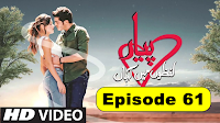 Pyaar Lafzon Mein Kahan Episode 61 in Hindi Full Drama HD