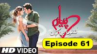 Pyaar Lafzon Mein Kahan Episode 61 in Hindi Full Drama HD