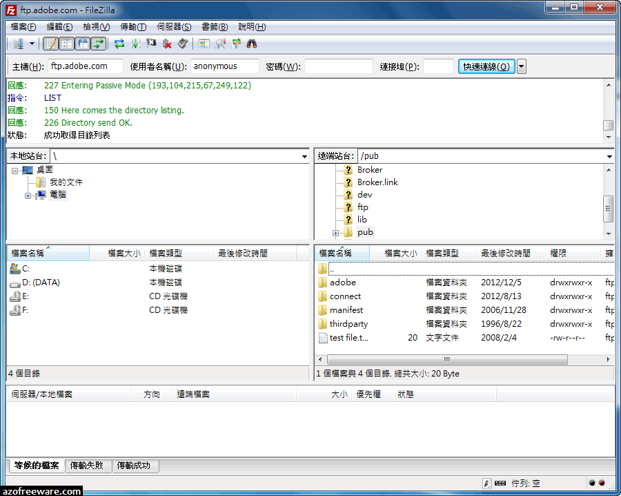 filezilla client 64 bits portable