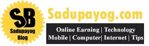 Sadupayog Blog Tech News in Hindi