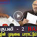 Seeman Phone Speech  Latest Tamil News