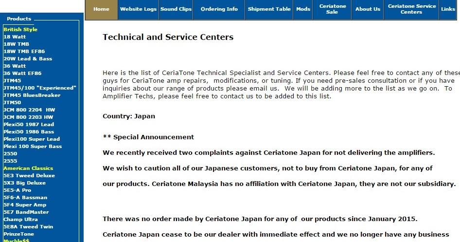 Gear Otaku: セリアトーンが日本人へCeriatone Japan / Fat