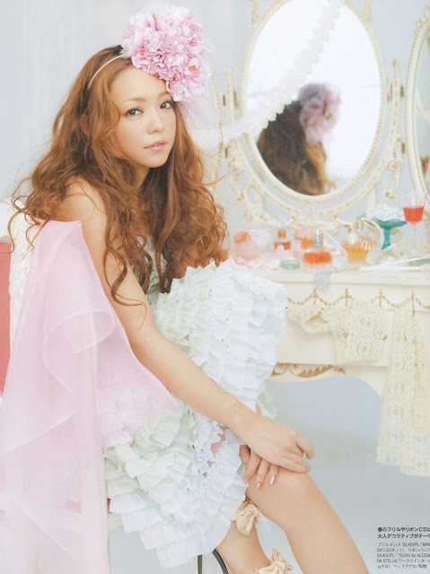 安室奈美恵 Namie Amuro Ray Magazine Images
