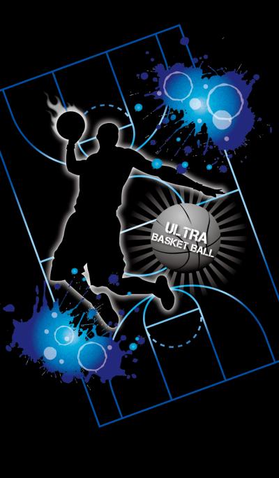 ULTRA BASKET BALL 2
