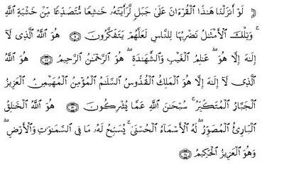 Lelaki Dari Gunung Ayat Ruqyah