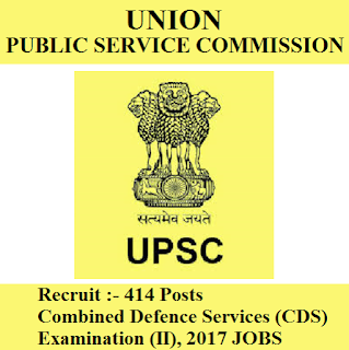 Union Public Service Commission, UPSC, Combined Defence Services, CDS, UPSC CDS, UPSC CDS Answer Key, Answer Key, upsc logo