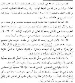 Download Ar Rasul Al Muallim PDF Metode Mengajar Nabi
