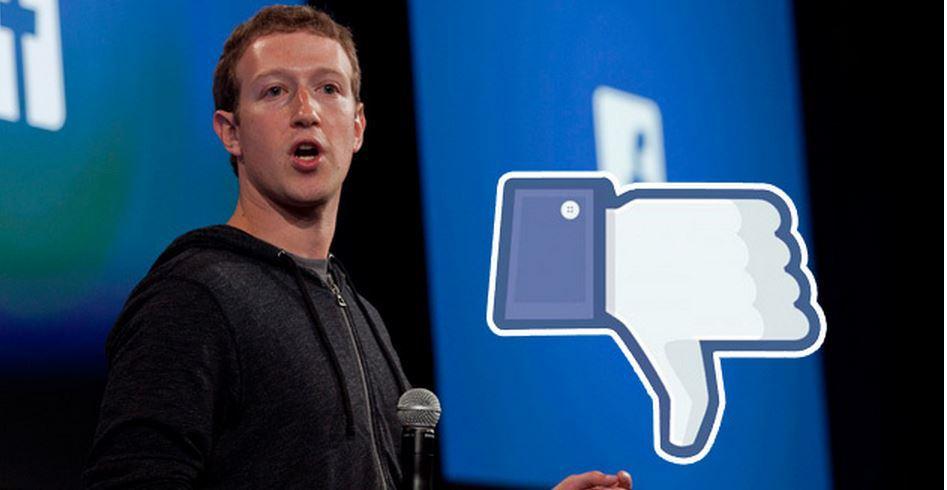 الهجوم الإرهابي على مسجدي نيوزيلاندا يكلف فيسبوك خسائر كبيرة بسبب البث المباشر