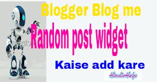 Random.post widget logo hindivhelp