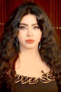 مروى - Marwa