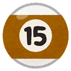 ビリヤードボールのイラスト(15)