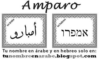 nombres en hebreo: Amparo