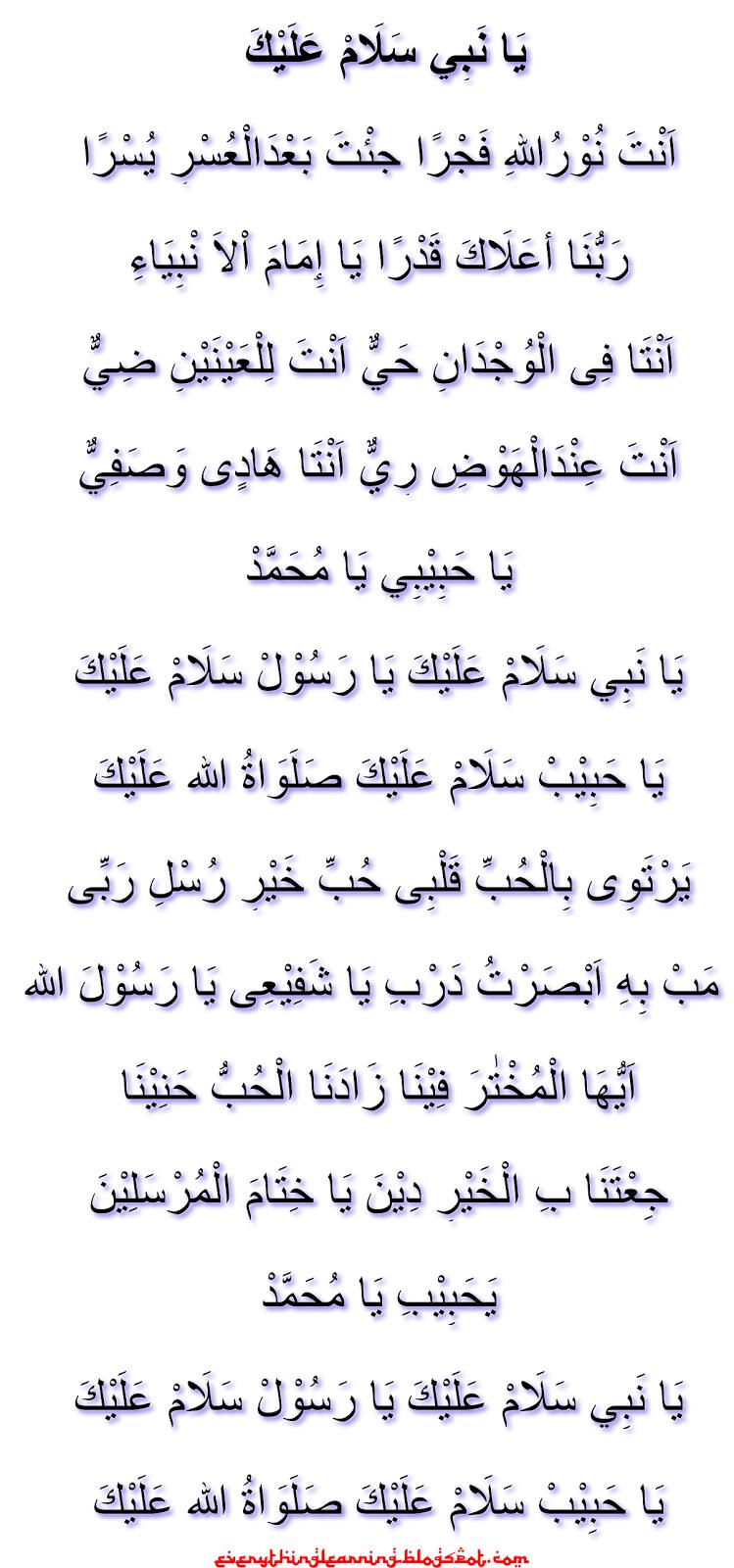 Lirik Lagu Maher Zain Ya Nabi Salam Alaika Dan Artinya