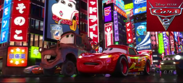 Cars Movie Soundtrack: Cars 2 Tendrá A Una Banda J-Pop Para Su Soundtrack