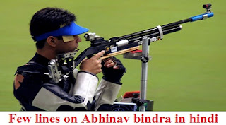 Few lines on Abhinav bindra in hindi