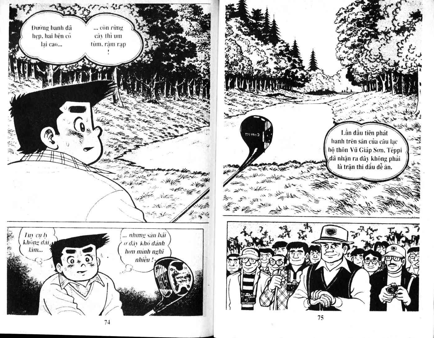 Ashita Tenki ni Naare chapter 35 trang 36