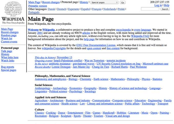 wikipedia home page 2002