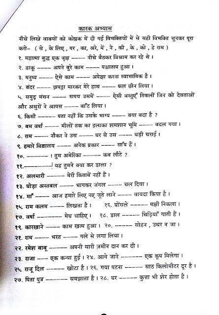 Hindi Grammar Work Sheet Collection for Classes 5,6, 7 u0026 8 ...