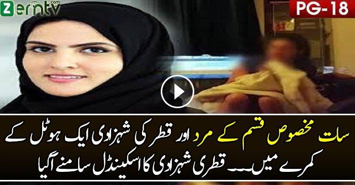 Qatari Princess Sexual Scandal Leak video Watch Free All TV Programs