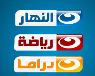 تردد قنوات النهار المصرية الجديد 2020 بعد التعديل بيجا سوفت