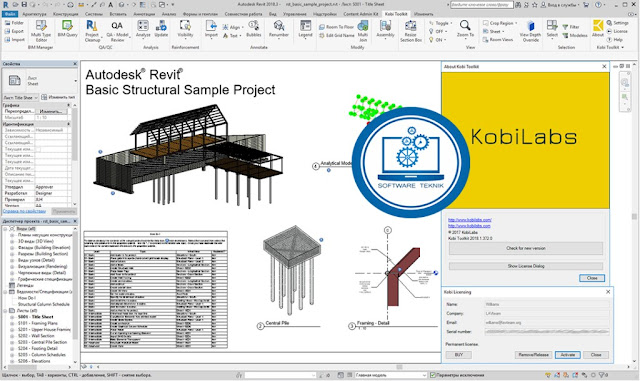 Kobi Toolkit Revit v2018