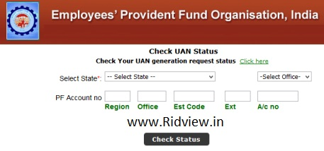 How to Check EPF UAN Status Online