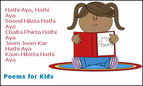 Top 12 Latest Hindi Poems For Kids | Hindi Rhymes For Kids
