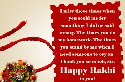 Happy Rakshabandhan Shayari Poems Images for Brother in Hindi