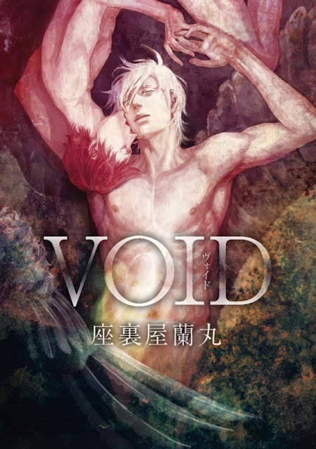 Actu Manga, In These Words, Manga, Ranmaru Zariya, Taifu, Taifu Comics, VOID, Yaoi,