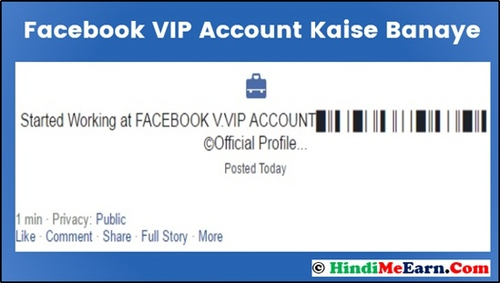 Facebook VIP Account Kaise Banaye