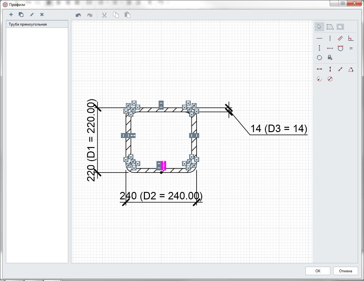 Выравнивание точки по вертикали