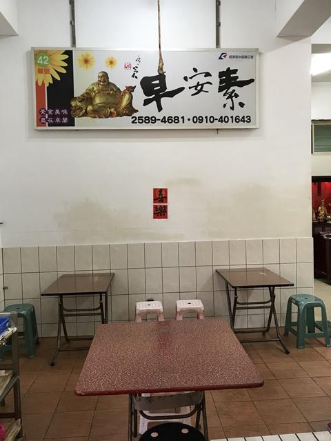苗栗卓蘭素食懶人包~卓蘭鎮公有零售市場早安素