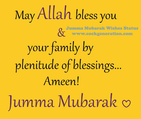 jumma mubarak in urdu