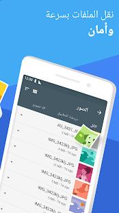 جوجل تطرح تحديث جديد لتطبيق مدير الملفات Files Go