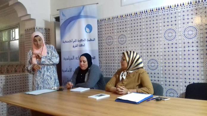 تارودانت24   __   منظمة المرأة التجمعية بجهة الشرق تفتح أبوابها للإنصات للتلاميذ