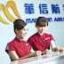 華信航空招募客貨運營業人員、及台中時薪運務人員