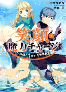 Charging Magic with a Smile Volume 1 Bab 20 Bahasa Indonesia