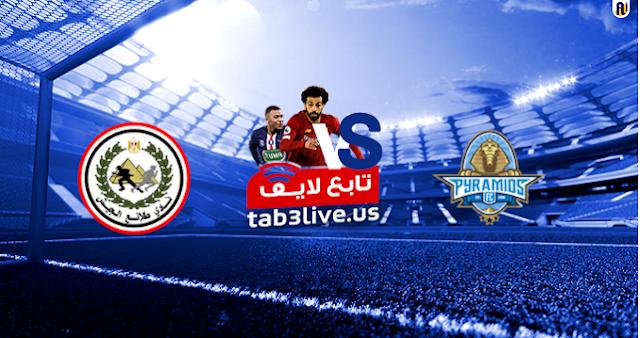 مشاهدة مباراة بيراميدز وطلائع الجيش بث مباشر اليوم 16/08/2020 الدوري المصري