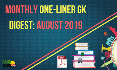 Monthly One-Liner GK Digest: July 2019