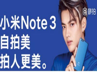 小米 note 3 規格