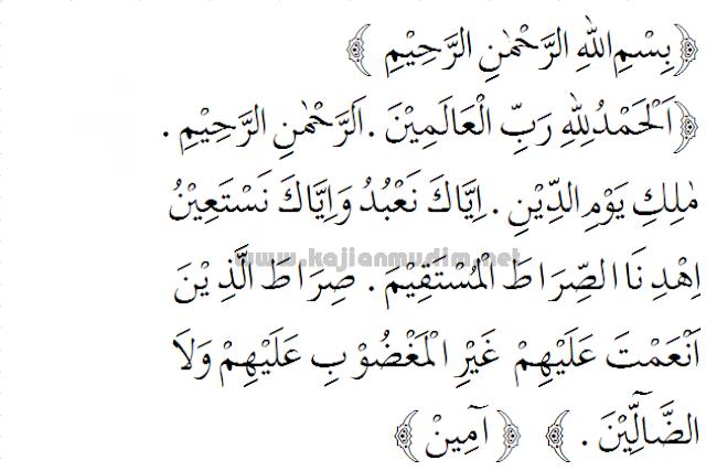 Bacaan al-fatihah