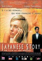 Watch Japanese Story Online Free in HD