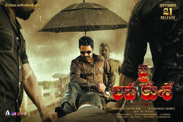 Jai Lava Kusa New Posters, Jai Lava Kusa Posters, Jai Lava Kusa Movie Posters, Jai Lava Kusa Latest Posters, Jai Lava Kusa Release Date Posters,