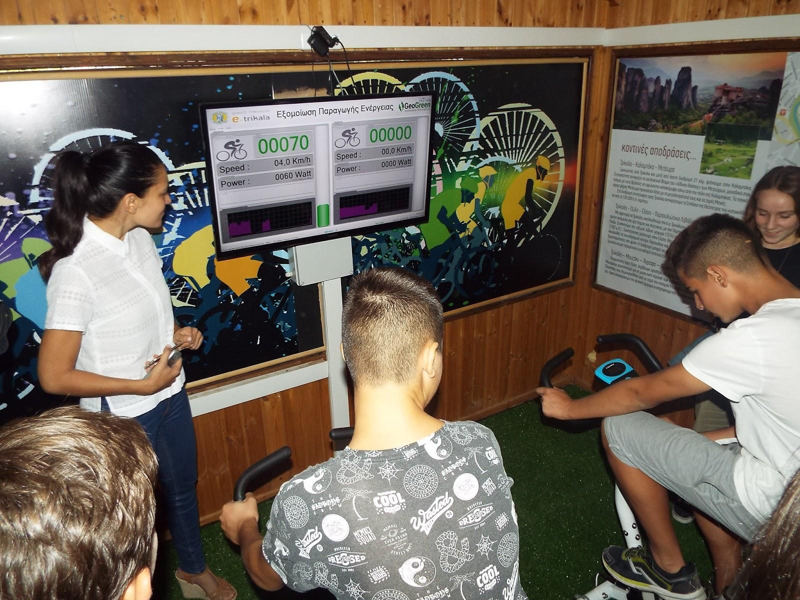 Επίσκεψη μαθητών των Τρικάλων στο Ενεργειακό Κέντρο του Δήμου (ΦΩΤΟ)
