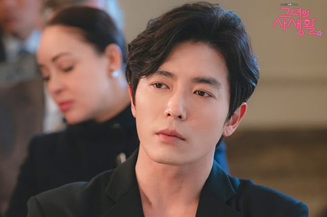her private life kdrama first impressions Kim Jae Wook